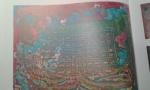 Gabrischevsky-st-1949-gouache sur papier (foule ds immeuble).jpg