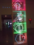 Martial Raysse, about neon (obeliskII) 1964- 002.jpg